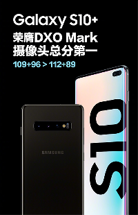 Samsung Buktikan Galaxy S10+ Lebih Unggul dari P30 Pro