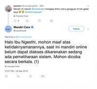 Ramai Netizen Keluhkan Susahnya Akses Mandiri Online