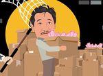 Sudah Jadi Tahanan KPK, Bowo Sidik Masih Raih 7.300 Suara di Pemilu