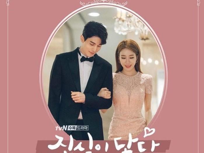 Lee Dong Wook dan Yoo In Na Menikah Jadi April Mop untuk Pecinta Drakor. Foto: Dok. tvN