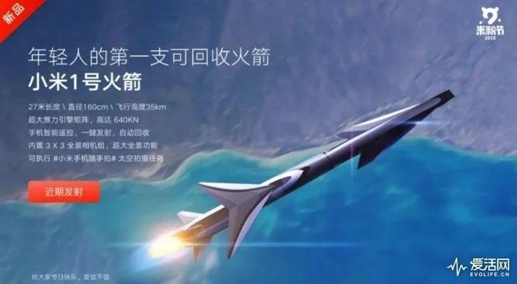 Xiaomi mengklaim bikin roket yang disebut sebagai Xiaomi Rocket. Tingginya 27 meter dengan diameter 1,6 meter. Ada kamera panorama sehingga bisa menjepret foto memukau dari angkasa. Pengguna bisa menerbangkannya pakai ponsel Xiaomi. Foto: Weibo via Gizmochina