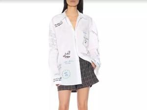 Vetements Jual Kemeja Putih Rp 15 Juta, Netizen Sebut Mirip Seragam Sekolah