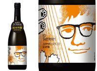 Wah! Brewery Tertua di Jepang Buat Sake Tema Ed Sheeran Edisi Terbatas