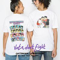 5 Kaus Bertema Pemilu yang Bisa Dipakai Saat Nyoblos 17 April Nanti