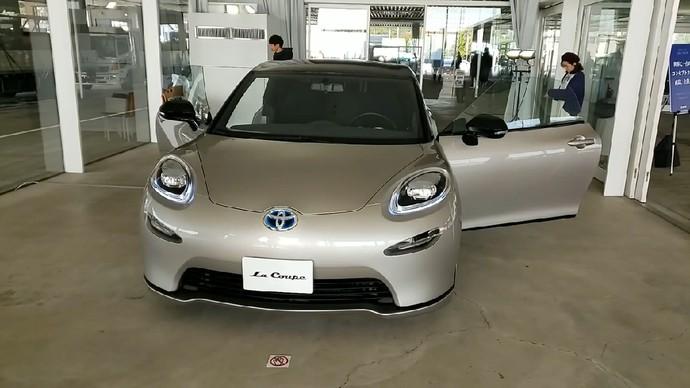 Mobil Konsep Toyota Ini Disapa La Coupe