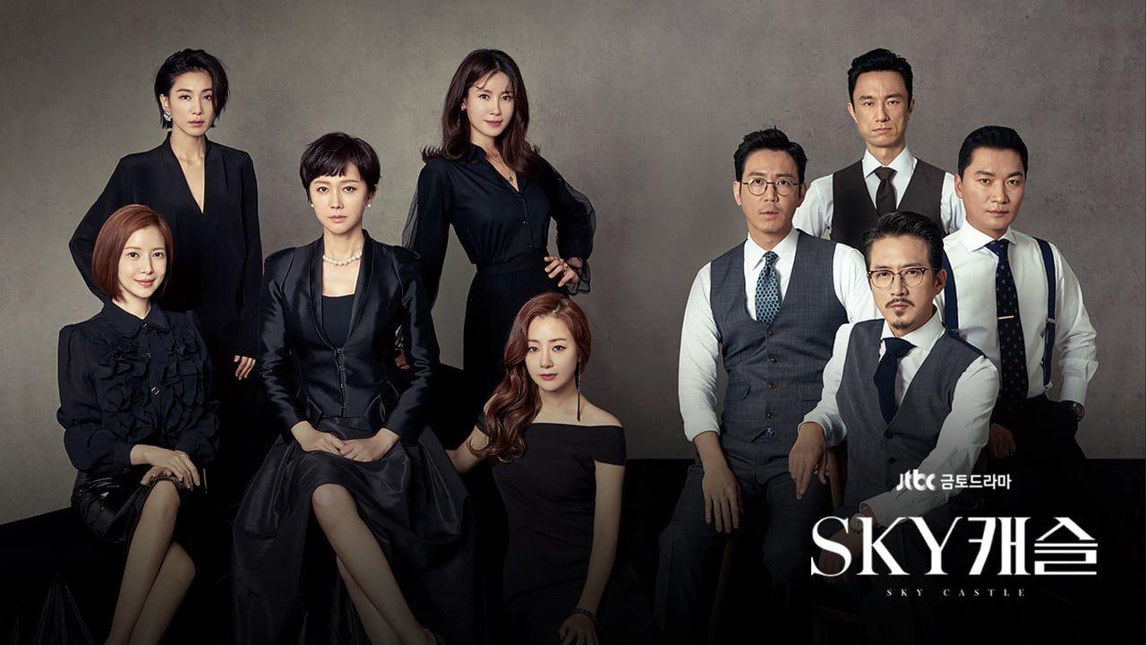 Poster drama Korea 'SKY Castle', salah satu drama Korea dengan rating tertinggi.