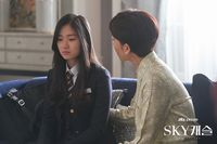 still cut drakor Sky Castle