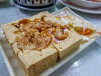 Toko Online Stinky Tofu di China Tawarkan Gaji Rp 21 Juta Bagi Karyawan Baru