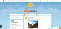 Realme 'Kembali' ke Daratan China