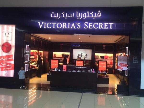 Sama seperti pusat perbelanjaan pada umumnya, Al Qasr Mall rumah bagi brand-brand lokal, regional dan internasional. (Al Qasr Mall/Facebook)