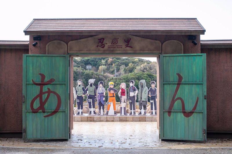 Inilah gerbang masuk menuju Desa Konoha di dunia nyata. (Nijigen no Mori/Facebook/Twitter)
