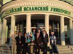 2 Perguruan Tinggi Islam di Bogor Jalin Kerja Sama dengan Rusia