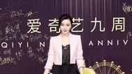 Fan Bingbing Kembali Jadi Sensasi Setelah Skandal Pajak, Kini Diduga Hamil