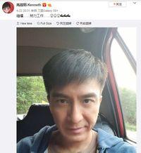 Postingan Kenneth Ma menyentuh hati penggemarnya