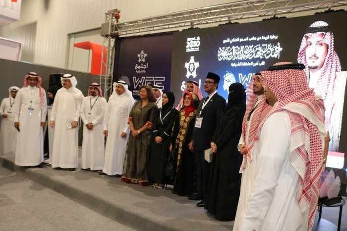 World Franchise Exhibition 2019 di Arab Saudi. (Dok KBRI Riyadh)