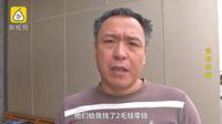 Kembaliannya Kurang 84 Perak, Pria Ini Tuntut Pihak Supermarket