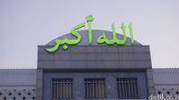 Tulisna Allahu Akbar yang jadi ikon Seoul Central Mosque (Afif Farhan/detikTravel)