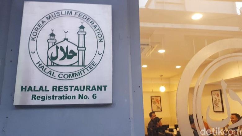 Restoran halal di Kota Seoul (Afif Farhan/detikTravel)