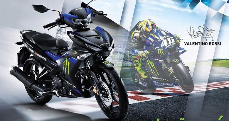 Yamaha MX King alias Exciter ala MotoGP. Foto: Yamaha Vietnam