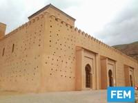 Tin Mal Mosque atau disebut juga Tin Mel adalah sebuah masjid di kota kecil Tin Mal. Kota ini didirikan oleh Ibn Tumart. Tin Mal lebih mirip kastil dibandingkan masjid. (iStock)