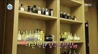 Maniak Wewangian, Artis K-pop Ini Koleksi Lebih dari 50 Parfum Mahal
