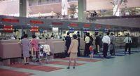 Fasilitas baru tahun 1990an (Changi Airport)