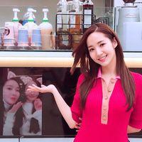 Kirim Coffee Truck, Jessica Jung Semangati Park Min Young 'Her Private Life'
