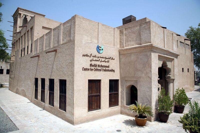 Traveler bisa berkunjung ke Sheikh Mohammed Centre for Cultural Understanding (SMCCU). Pusat budaya di distrik bersejarah Al Fahidi ini, didirikan untuk mengedukasi pengunjung tentang budaya Emirati. (dok. SMMCU)