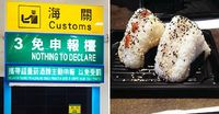 Bawa Dua Onigiri Isi Ayam ke Taiwan, Pria Ini Didenda Rp 14 Juta!