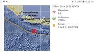 Getaran Gempa Pangandaran Juga Dirasakan Warga Pacitan
