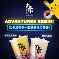 Penggemar Pokémon Wajib Coba Minuman dengan Boba Bentuk Pokéball Ini!