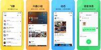 Tantang WeChat, Induk TikTok Kerahkan Feiliao