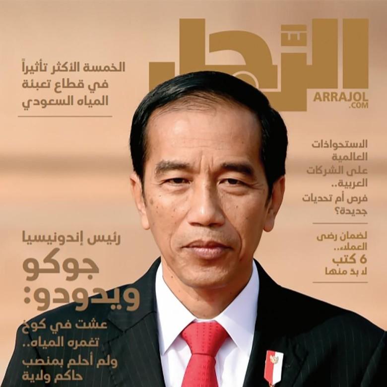 Jokowi Jadi Cover Majalah Milenial Ar-Rajul di Arab Saudi