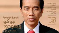 Enam Alasan Majalah Saudi Jadikan Jokowi Cover Story