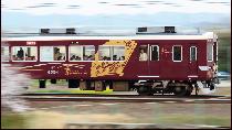 Foto: Kereta Bergaya Rumah Tradisional Jepang
