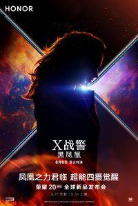 Seri Honor 20 Gandeng 'X-Men: Dark Phoenix'