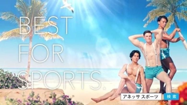 Iklan sunblock di Jepang (shinji.takeda/Instagram)
