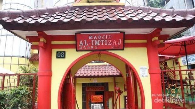 Masjid Al Imtizaj di Bandung