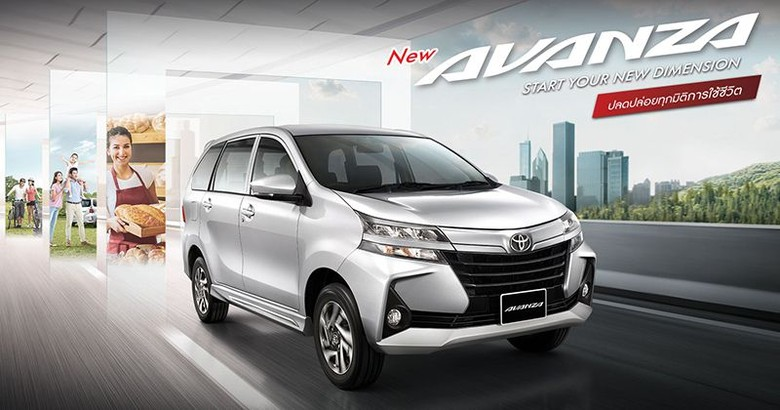 Foto: Toyota Thailand