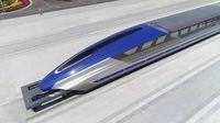 China Rancang Kereta Berkecepatan 600 Km/Jam