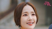 Kisah Park Min Young, Aktris Drakor yang Digosipkan Jadi Pacar Park Seo Joon