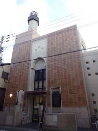 Tari Undokai dan Sengatan Matahari Jepang di Akhir Ramadhan