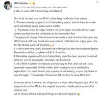 Mi Fans Perlu Tahu, Xiaomi Sudah Mulai Benahi Iklan di MIUI