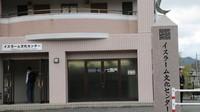 Hiroshima Islamic Cultural Center (HICC) bentuknya tidak seperti masjid pada, melainkan seperti sebuah gedung pada umumnya. (Septia Hardy Sujiatanti/Istimewa)