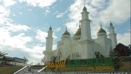 Masjid An_Nur