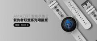 Xiaomi Punya Pesaing Apple Watch 2 yang Lebih Murah