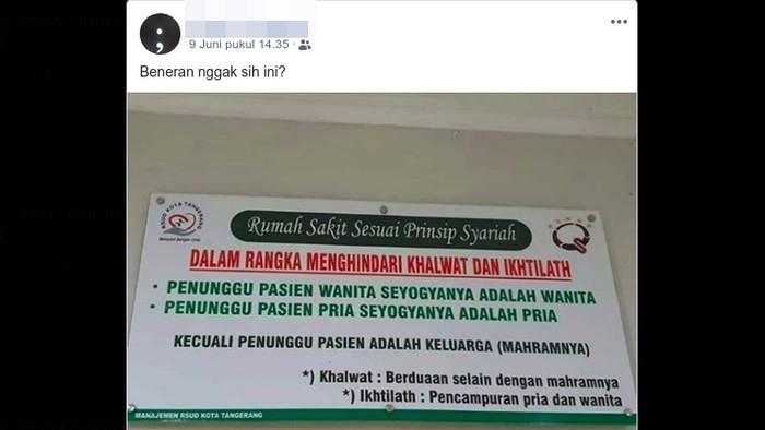 Foto papan peraturan ini memicu perdebatan netizen soal rumah sakit syariah. (Foto: Tangkapan layar Facebook)