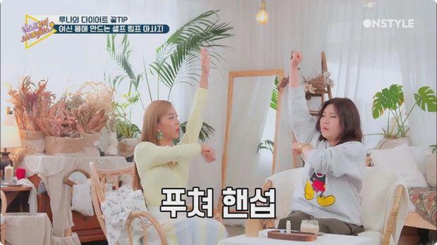 Minuman Ini Jadi Andalan Artis Korea untuk Kurangi Tampilan Wajah Tembam