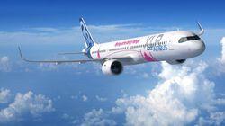Airbus Siapkan Pesawat Ramping Buat Rute Terpanjang Dunia