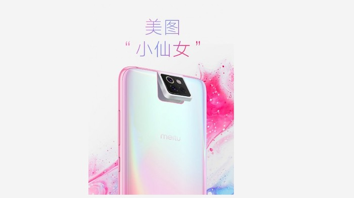 Bocoran Xiaomi Mi CC. Foto: Weibo